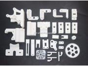 RepRap Prusa Mendel i3 PLA plastic Parts Kit DIY Prusa i3 Acrylic frame 3D Printer printed parts - White 9SIADTU5T50325