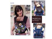 Embroidered Bird's Nest, Baby Sling, Multifunctional Baby Back Towel