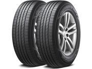 2 X Hankook K120 Ventus V12 Evo2 225/40ZR18 92Y XL Ultra High Performance Tires