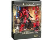 Halo Spartan Helioskrill Exclusive Action Figure [Blue Armor Skin] 9SIAE7U6207066