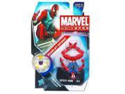 Marvel Universe 3 3/4 Inch Series 14 Action Figure Scarlet Spider Random Packaging 9SIAE7U6208250