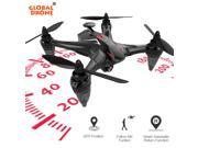 GPS RC Drone with 1080P HD 5GHz WiFi Camera 2.4G Wide Angle Brushless Quadcopter