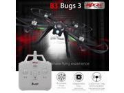 MJX Bugs 3 B3 2.4G 6-Axis Brushless RC Quadcopter w/Camera Mount High/Low Speed