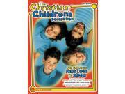 Hal Leonard The Christian Children's Songbook For Easy Piano