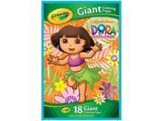 Crayola Dora The Explorer Giant Coloring Pages 9SIAD247AY8061