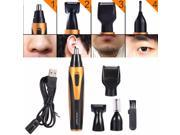 SPORTSMAN 4 In 1 USB Rechargeable Nose Ear Temple Hair Trimmer, Electric Beard Eyebrow Hair Removal Clipper Shaving Kit USB Charging 9SIAGHB7U51037