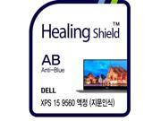 Healingshield Screen Protector Eye Protection Anti UV Blue Ray Film for Dell Laptop XPS 15 9560 9SIAGHX7GS1954
