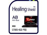 Healingshield Screen Protector Eye Protection Anti UV Blue Ray Film for Msi Laptop GT80S-6QD 9SIAGHX7GS1980