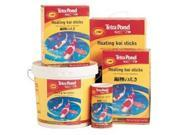 Tetra Pond Koi Vibrance Food 1.43 Pounds - 16494 9SIV06W6856154