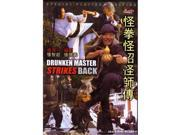 Isport VD7476A Drunken Master Strikes Back DVD Jackie Chan 9SIV06W6AD4971