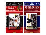 CandICollectables BLACKHAWKS13 NHL Chicago Blackhawks Licensed 2013-14 Score Team Set & All-Star Set 9SIV06W69Z5494