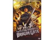 Isport VD7564A Flying Swords Of Dragon Gate DVD 9SIV06W6AC1989