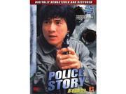 Isport VD7546A Police Story Movie DVD Jackie Chan 9SIV06W6AC1967