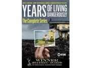 AlliedVaughn 887936951893 Years Of Living Dangerously – The Complete Showtime Series 9SIV06W6AF9293