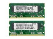 1GB KIT (2X512MB) PC2100 266MHz MEMORY FOR COMPAQ EVO NOTEBOOK N800W