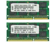 8GB KIT (2X4GB) PC3-8500 1066MHz MEMORY FOR HP PAVILION 2167SB