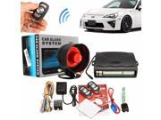 Car Central Alarm Protection Security System Remote Control Keyless Entry Siren +2 Remote