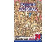 Knights of the Zodiac 24: Saint Seiya (Knights of the Zodiac) 9SIV0UN4FZ4496