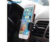 Cobao Leaf Style Car Air Vent Mobile Phone Holder Stand 360 Adjustable Universal Car Holder Phone for Samsung Huawei iPhone 7 6