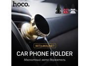 HOCO Universal Car Phone Holder Air Vent Mount For iPhone Samsung Xiaomi Magnet Stand 360 Degree Rotation Car-styling Support 9SIV10D6JA7709
