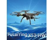X53 quadcopter 2 megapixel 2.4G foam packaging (no memory card) color variable color - black