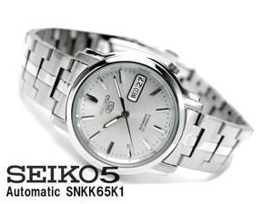 Seiko 5 Sports SNKK65 Men's Automatic