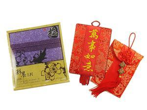 Multifunction Red Envelope with Embroidery & Tissue Pouch with Chinese Plum Blossom design