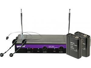 GEMINI VHF-2001M Dual Wireless Handheld Microphone System