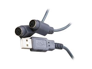 "IOGEAR Model GUC10KM 16.5"" PS/2  to USB Adapter for keyboard/ mouse"