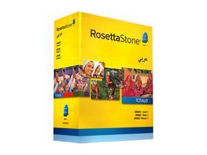 Rosetta Stone Arabic - Level 1