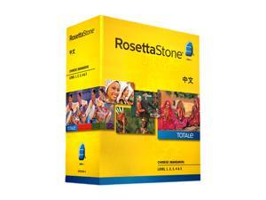 Rosetta Stone Chinese (Mandarin) - Level 1-5 Set