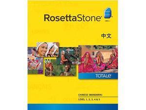 Rosetta stone chinese mandarin level 1 activation code