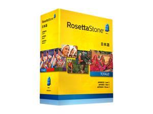 Rosetta Stone Japanese - Level 1