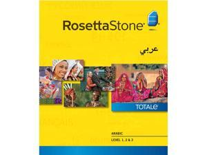 Rosetta Stone Arabic Level 1-3 Set [Download]