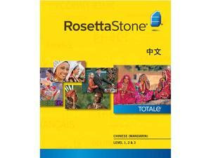 Rosetta Stone Chinese Level 1-3 Set [Download]