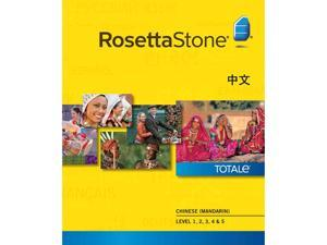 Rosetta Stone Chinese Level 1-5 Set for Mac [Download]