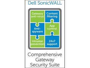 SonicWALL Comprehensive Gateway Security Suite Bundle For The NSA 220 (2 Yr)