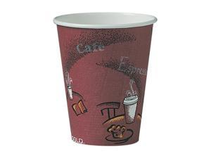 SOLO Cup Company                         Bistro Design Hot Drink Cups, Paper, 8 oz., Maroon, 500/Carton