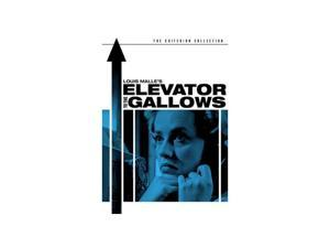 Elevator To The Gallows Jeanne Moreau, Maurice Ronet, Jean Wall