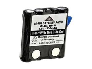 Uniden BP40 Battery Pack For GMR Radios