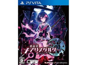Mary Skelter: Nightmares - PlayStation Vita