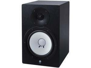 Yamaha HS50M 70-watt Powered Studio Monitor, Black