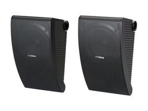 YAMAHA NS-AW992 Black All-Weather Speakers Pair
