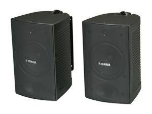YAMAHA NS-AW294BL Outdoor Speaker (Black) Pair