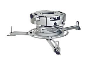 Peerless-AV PRG-UNV-S Precision Gear Projector Mount Silver