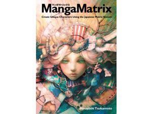 Manga Matrix Tsukamoto, Hiroyoshi