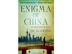 Enigma of China Inspector Chen Reprint Qiu, Xiaolong