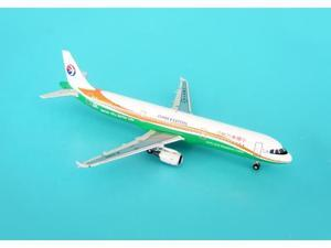 Phoenix Diecast 1-400 PH423 China Eastern A321 1-400 Expo 2010