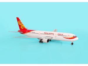 Phoenix Diecast 1-400 PH598 Hainan 767-300 1-400 REG B-2492