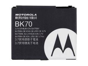 Motorola Ic402/Ic502 1100Mah Oem Battery